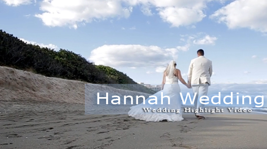 Hannah Wedding Video Blog